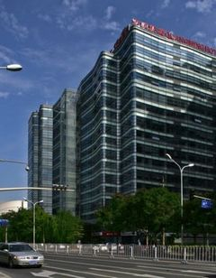 Guangming Business Hotel