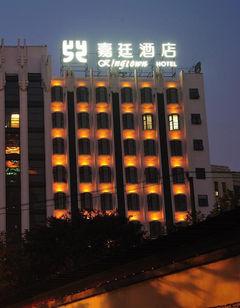 Kingtown Hotel Plaza Shangai