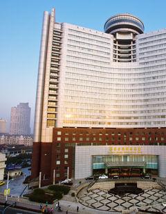 Huafang Jinling International Hotel