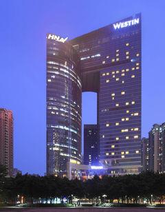 The Westin Guangzhou