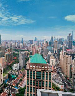 St. Regis Shanghai Jingan