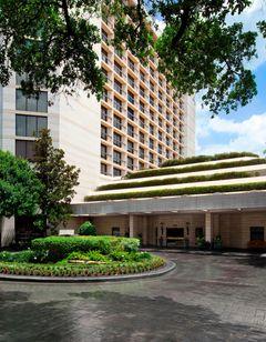 The St Regis Houston