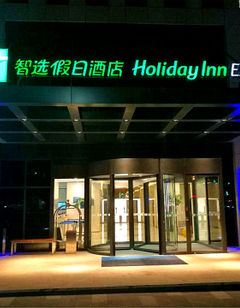Holiday Inn Exp Zhangjiakou Park View