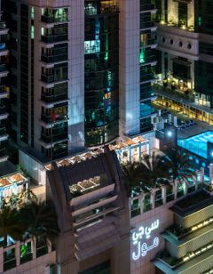 Four Points by Sheraton Sharjah