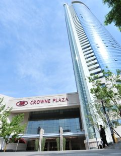 Crowne Plaza Xian Hotel