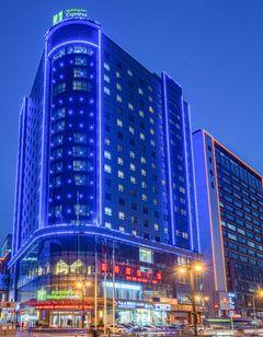 Holiday Inn Express City Centre
