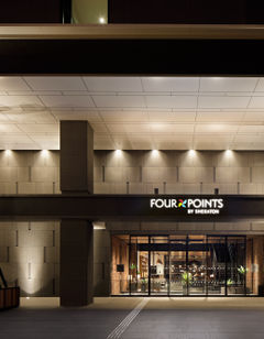 Four Points Nagoya-Chubu Intl Airport