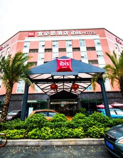 Ibis Styles Chengdu Jintang University