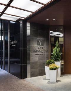 Holiday Inn ANA Kanazawa Sky Hotel