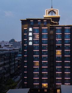 Mercure Xi'an Downtown
