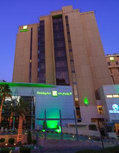 Holiday Inn Kuwait