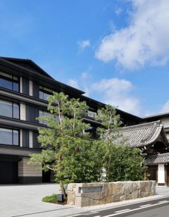 Mitsui Kyoto Luxury Collection