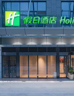 Holiday Inn Xi'an High-Tech Zone