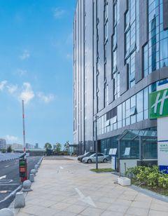Holiday Inn Express Hangzhou Jiuzhou