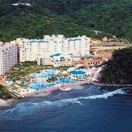 Azul Ixtapa All-Inclusive Beach Resort