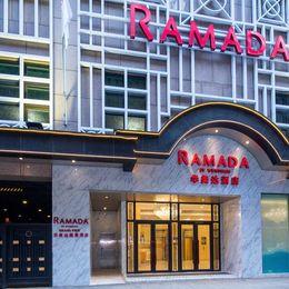 Ramada Wyndham Hong Kong Grand View