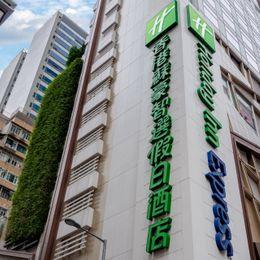 Holiday Inn Express Hong Kong Soho