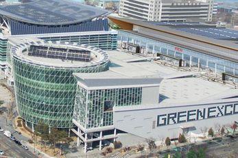 Daegu Exhibition & Convention Center