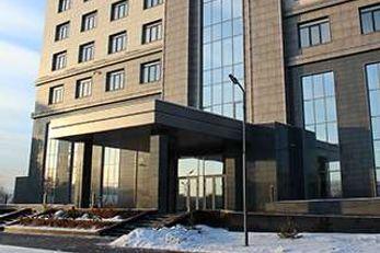 AZIMUT Hotel Kyzyl