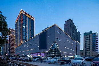 Ramada by Wyndham Luoyang Downtown