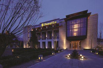 Shangri-La Hotel, Lhasa
