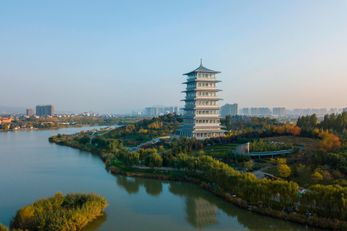 Le Meridien Xi'an, Chanba