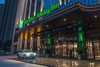 Holiday Inn Tianjin Wuqing Hotel