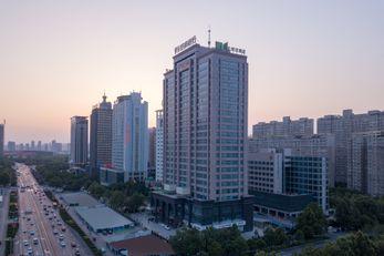 Holiday Inn Express Luoyang City Center