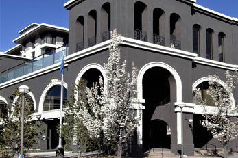 Renaissance Reno Downtown Hotel & Spa