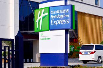 Holiday Inn Express Luanchuan