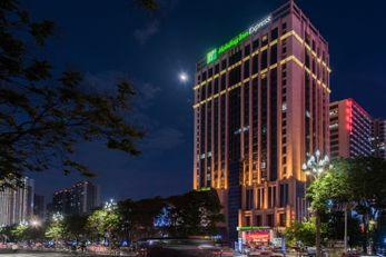 Holiday Inn Express Baoji City