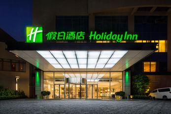 Holiday Inn Zhongshan Downtown
