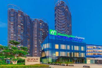 Holiday Inn Express Yichang Riverside