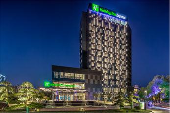 Holiday Inn Express Nanjing Lishui
