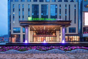 Holiday Inn Express Chongqing Zhongxian