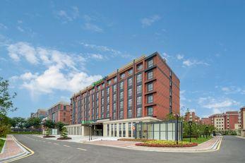 Holiday Inn Express Yixing