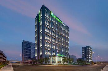 Holiday Inn Express Rongcheng S&T Park