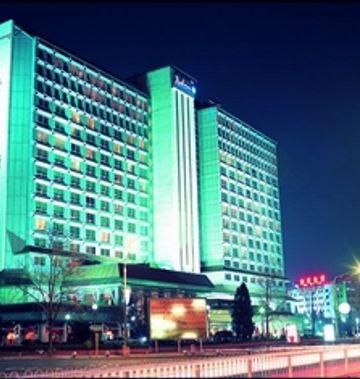 Beijing Royal Grand Hotel