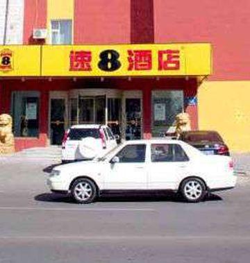 Super 8 Hotel Changchun Development Zone
