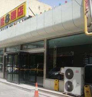Super 8 Hotel Yinchuan Gulou Jin Qiao