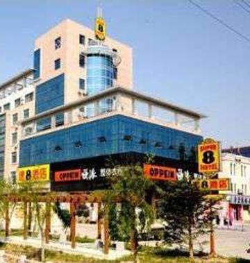 Super 8 Hotel Rushan Shen Zhen Lu