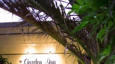 Airport Garden Inn Hotel & Confernce Cen