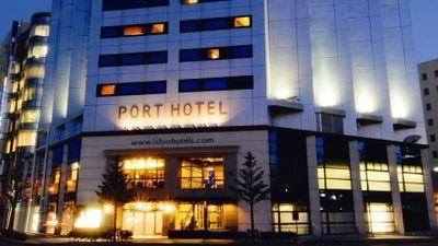 Utsunomiya Port Hotel