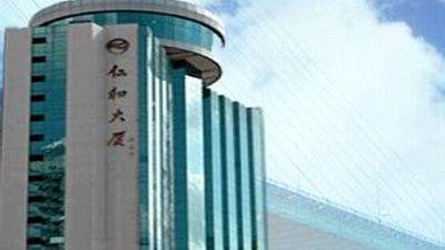 Renhehotel Shanghai