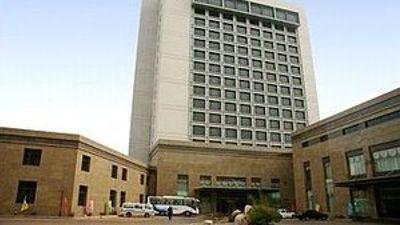 Guang Ye Jin Jiang Hotel