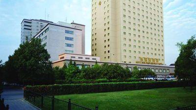 Hotel New Otani Chang Fu Gong