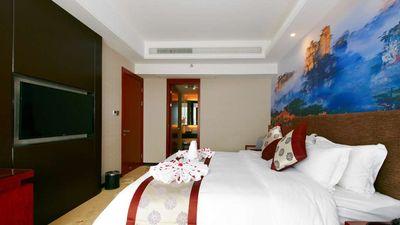 Days Hotel by Wyndham Hunan Zhangjiajie