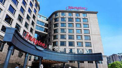 Hampton by Hilton Shanghai Hongqiao Airp