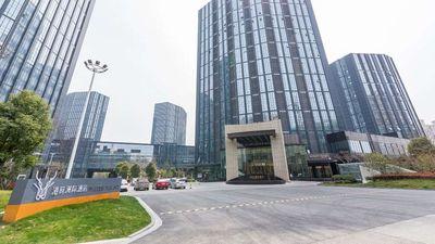 Intercontinental Yancheng Gangfu