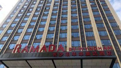 Ramada by Wyndham Changsha Wuguang